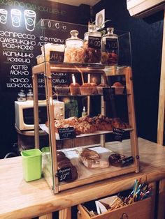- Деревянная кондитерская витрина ручной раб… Handmade wooden confectionery showcase – ONLINE STORE OF HAND Coffe grinders and coffee makers in Ternopol – # showcase # Wooden # INTERNET - Small Coffee Shop, Coffee Shop Design, Coffee Shops, Cafe Interior Design, Cafe Design, Pastry Shop Interior, Wooden Display Cases, Mini Cafe, Pastry Display