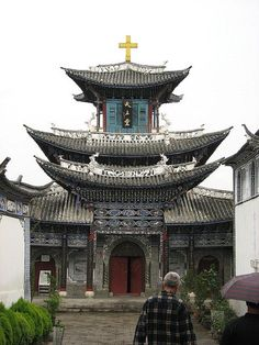 Catholic Church in an old temple in China Asian Architecture, Church Architecture, Religious Architecture, Ancient Architecture, Beautiful Architecture, Beautiful Buildings, Chinese Buildings, Houses Of The Holy, Les Religions