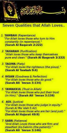 Seven Qualities that Allah loves...