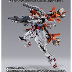 P-Bandai: Metal Build Gunbarrel Striker Pack - Release Info Gundam Toys, Gundam 00, Gundam Wing, Gunpla Custom, Custom Gundam, Shining Tears, Strike Gundam, Metal Robot, Gundam Astray