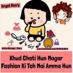 Funny urdu shyri
