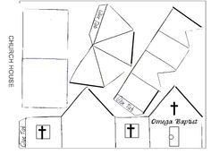 Little Houses Templates together with 512284526346268791 besides Christmas Villages furthermore 565272190700702047 furthermore Gingerbread. on putz glitter house plans