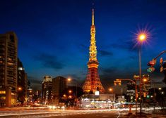 This Vacation Get Energetic at Tokyo with British Airways Reservations! Tokyo One Piece Tower, Tokyo Tower, Places In Tokyo, Roppongi Hills, Tokyo Skytree, Tokyo Station, Pops Concert, Tokyo City, British Airways