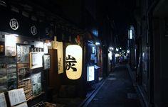 Pontocho – Kyoto