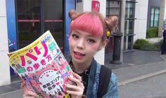 Seto Ayumi