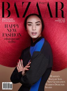 Harper's Bazaar Thailand January 2014 | by Si Tanwiboon Thananon Thanakornkarn #bazaar #maxmodels
