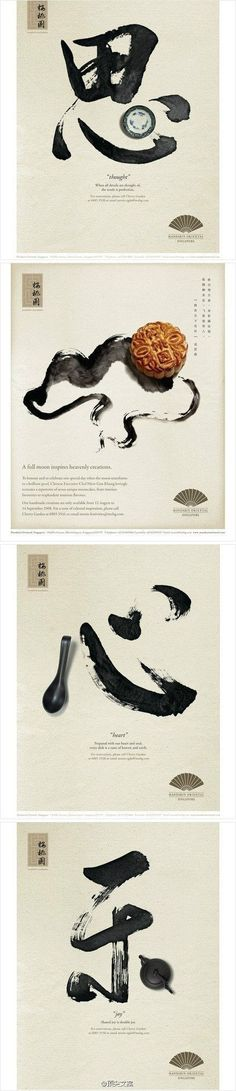 Singapore mandarin Oriental hotel image advertising by Du Ming Zhoug, via Behance | Advertising | Pinterest