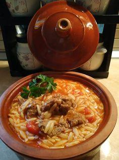 Cookbook Recipes, Meat Recipes, Cooking Recipes, Greek Recipes, Indian Food Recipes, Ethnic Recipes, Greek Cooking, Greek Dishes, Masala Recipe