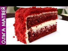"""Торт """"Красный Бархат""""  Шикарный и Оочень Вкусный   Red Velvet - YouTube"""