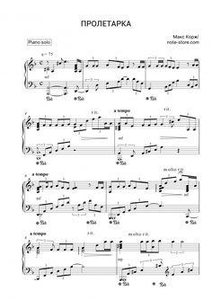 Макс корж эндорфин ноты для фортепиано