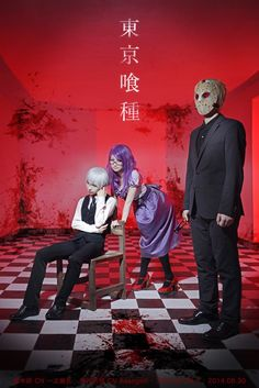 GoBoiano - 23 Intense Tokyo Ghoul Cosplays That Bring The Series To Life