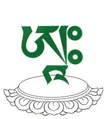 The seed syllable of Amoghasiddhi which is 'ah'.  His mantra is 'om Amoghasiddhi ah hum'.