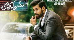 Tholi Prema Movie Trailers
