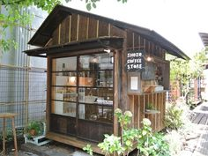 SHOZO COFFEE STORE