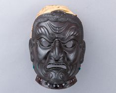 Inscribed by Myōchin Muneakira | Mask | Japanese | The Met