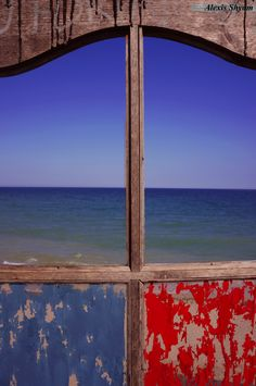 Alexis Shyam - Door to the sea. Missing Vama Veche