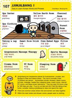 107. http://sinabrodym.tistory.com/m/333?category=789194