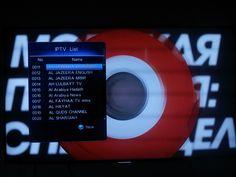 Arab Channel list 02
