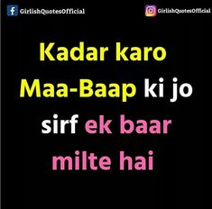 Desi Humor, Success Mantra, Something Something, Urdu Quotes, Positive Thoughts, Allah, Positivity, The Incredibles, Mom