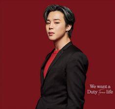 Park Ji Min, Busan, Foto Bts, Bts Photo, Bts Jimin, Suga Swag, Pre Debut, Kings Park, K Pop