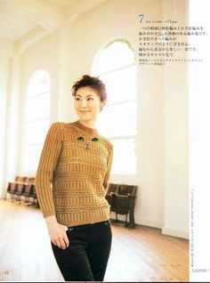 "Photo from album ""Let's knit series 2005 on Yandex. Views Album, Magazines, Knitting, Crochet, How To Wear, Tricot, Journals, Crochet Hooks, Magazine"