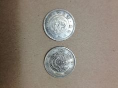 A number of Chinese and Japanese silver dollars was found by Redwood City police on 11/20/14. Case R14-11-0473.