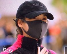 Iu Twitter, Gwangju, Love Poems, Korean Singer, Riding Helmets, Baseball Hats, Bts, Concert, Fashion