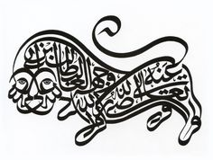 Arabic Calligraphy  (It is easier for me to see everything as one thing than to see one thing as one thing. - Antonio Porchia)