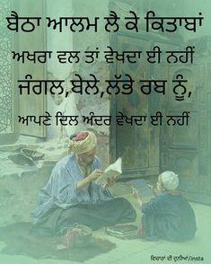 Doodle Quotes, Gurbani Quotes, Sufi Quotes, Poetry Quotes, True Quotes, Motivational Quotes, Destiny Quotes, Punjabi Love Quotes, Gulzar Quotes