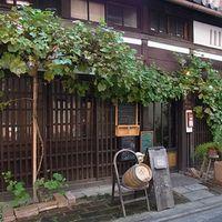 京都ランチはお洒落な「町家」で♪京都の歴史と雰囲気を楽しめる人気スポット5選