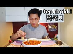 Mukbang Tteokbokki 먹방 떡볶이! Homemade Korean Food - YouTube Tteokbokki, Korean Food, Food Videos, Homemade, Breakfast, Youtube, Morning Coffee, Korean Cuisine, Home Made