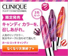 CLINIQUE / バナー