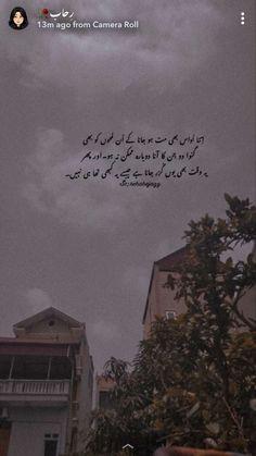 True Feelings Quotes, Poetry Feelings, Reality Quotes, Urdu Quotes, Life Quotes, Soul Poetry, Book Aesthetic, Urdu Poetry, Songs