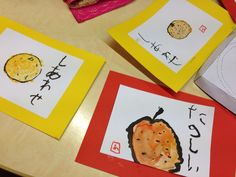 ETEGAMI Japanese modern drawing style Using Japanese calligraphy brushes and Indian inks