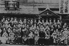 室蘭 幕西遊廓 後篇 : 花街ぞめき  Kagaizomeki