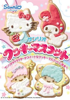 Re-Ment Sanrio Cookie Mascot keychain  cute highly detailed miniature set from Re-Ment in Japan