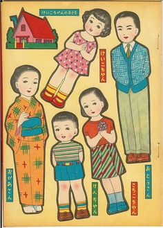 from pillpat's flickr. incredible japanese paper dolls!