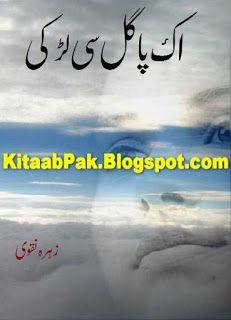 Ek Pagal Si Larki By Zahra Naqvi