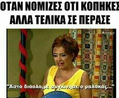 Stupid Funny Memes, Funny Pins, Funny Stuff, Mega Series, Funny Greek, Greek Quotes, Student Life, Funny Photos, Laughter