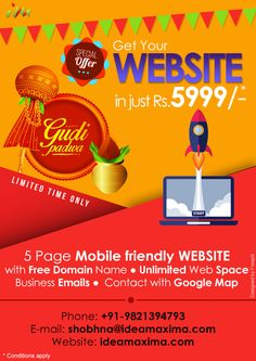 Get your website in Rs. 5999/- only ($95)