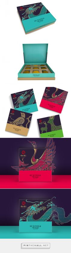 TRT Health Moon Cake 2015 — The Dieline - Branding & Packaging - created via http://pinthemall.net