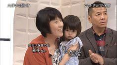 吉田沙保里の姪っ子、かわいすぎる