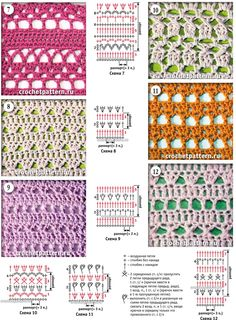 Page Patterns and schemes to crochet. Crochet Stitches Chart, Crochet Diagram, Afghan Crochet Patterns, Filet Crochet, Crochet Motif, Knitting Stitches, Stitch Patterns, Knitting Patterns, Knit Crochet