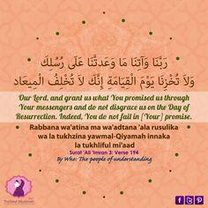 Rabbana Dua 17 – {Qur'an 3:194} | The Ideal Muslimah