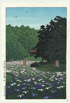 Sobu Garden, Meiji Shrine