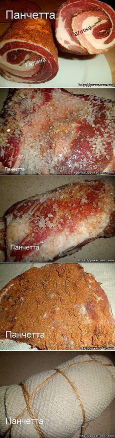 Панчетта - Готовим сами | Домашние колбасы | Постила
