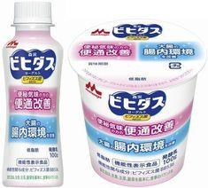 Yogurt, Milk, Packaging, Bottle, Design, Simple, Home, Flask