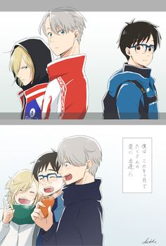 on Ice Katsuki Yuri, Yuuri Katsuki, Yuri X Victor, Skate, Yuri On Ice Comic, Viktor Nikiforov, Katsudon, The Ancient Magus, ユーリ!!! On Ice