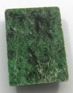 27.75CT 19X26MM RARE NATURAL MAW SIT SIT RECTANGLE CABOCHON JEWELRY GEMSTONE