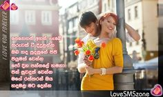 Cute Sinhala love Quotes - http://cutequotespictures.com/cute-sinhala-love-quotes/